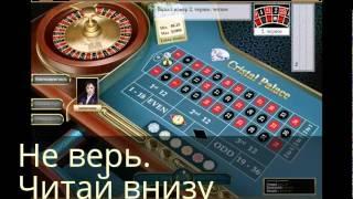 Як обіграти рулетку в онлайн казино